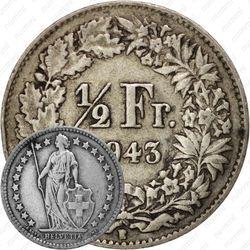 1/2 франка 1943