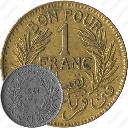 1 франк 1941