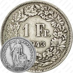 1 франк 1943