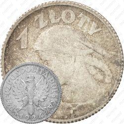1 злотый 1924