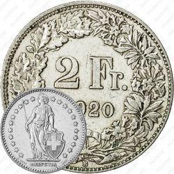 2 франка 1920