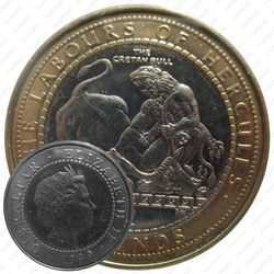 2 фунта 1999, бык Гибралтар