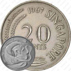 20 центов 1967