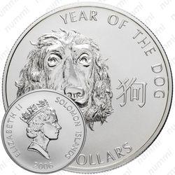 25 долларов 2006