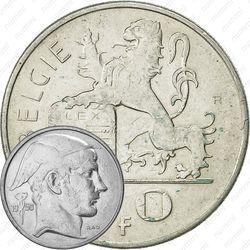 50 франков 1950, надпись на голландском - 'BELGIE'