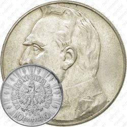 10 злотых 1935