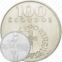 100 эскудо 1976
