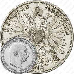 2 кроны 1913