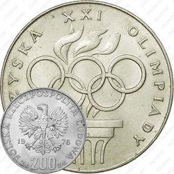 200 злотых 1976, олимпиада