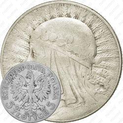 5 злотых 1933