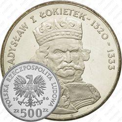 500 злотых 1986, Локетек