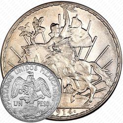 1 песо 1914 [Мексика]