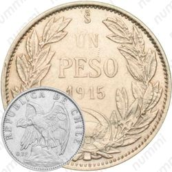 1 песо 1915 [Чили]