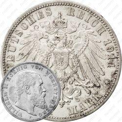 3 марки 1914, F