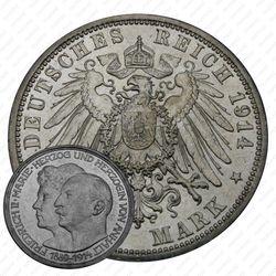 3 марки 1914, серебряная свадьба