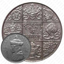 1/2 рупии 1950 [Бутан]