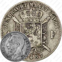 """1 франк 1887, надпись на голландском - """"DER BELGEN"""" [Бельгия]"""