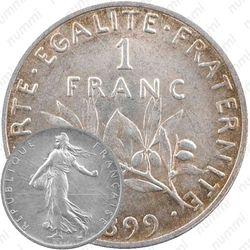 1 франк 1899 [Франция]