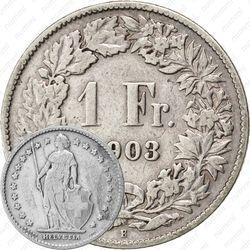 1 франк 1903 [Швейцария]