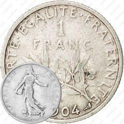 1 франк 1904 [Франция]