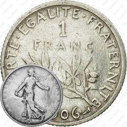1 франк 1906 [Франция]
