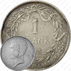 """1 франк 1913, надпись на голландском - """"ALBERT KONING DER BELGEN"""" [Бельгия]"""