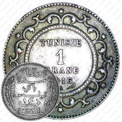"""1 франк 1916, дата григорианская/исламская: """"1916""""-"""" ١٣٣٤"""" [Тунис]"""