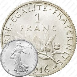 1 франк 1916 [Франция]