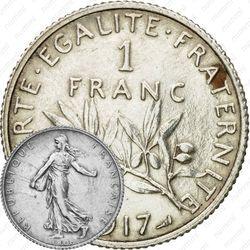 1 франк 1917 [Франция]