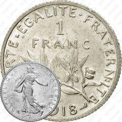 1 франк 1918 [Франция]
