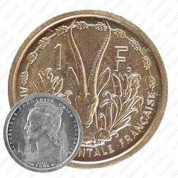 1 франк 1948 [Французская Экваториальная Африка]