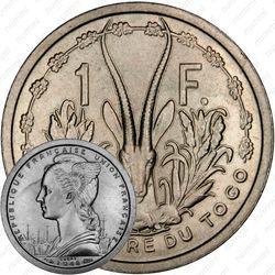 1 франк 1948 [Того]