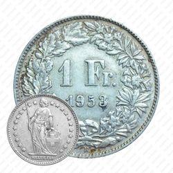 1 франк 1953 [Швейцария]