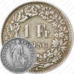 1 франк 1956 [Швейцария]