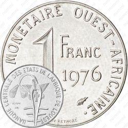 1 франк 1976 [Западная Африка (BCEAO)]