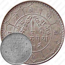1 рупия 1950 [Непал]