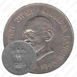 1 рупия 1969, 100 лет со дня рождения Махатмы Ганди [Индия]