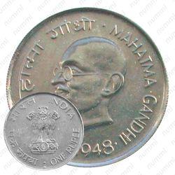 1 рупия 1969, B, 100 лет со дня рождения Махатмы Ганди [Индия] Proof