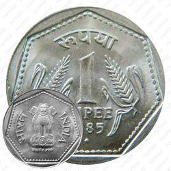 """1 рупия 1985, ♦, знак монетного двора: """"♦"""" - Бомбей, по центру, ниже года [Индия]"""