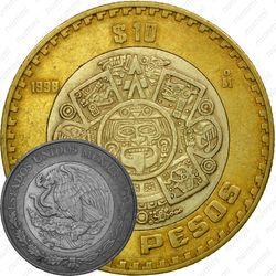 10 песо 1998 [Мексика]