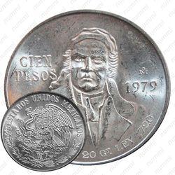 100 песо 1979 [Мексика]