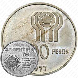 1000 песо 1977, Чемпионат мира по футболу, Аргентина 1978 [Аргентина]
