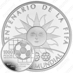 1000 песо 2004, мяч [Уругвай] Proof