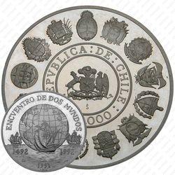 10000 песо 1991, 500 лет открытию Америки [Чили] Proof