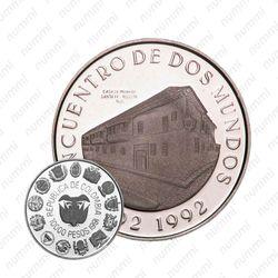 10000 песо 1991, Иберо-Америка - Встреча двух миров [Колумбия] Proof