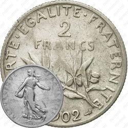 2 франка 1902 [Франция]