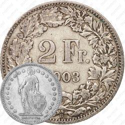 2 франка 1903 [Швейцария]