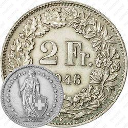2 франка 1946 [Швейцария]