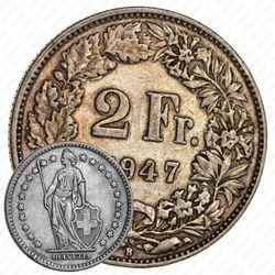 2 франка 1947 [Швейцария]