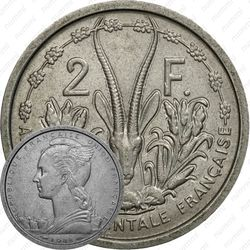 2 франка 1948 [Французская Западная Африка]